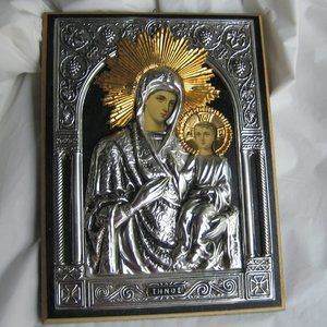 Other - Madonna & Christ Child Orthodox Embossed Plaque